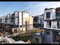 太湖边华萃庭院叠屋2-3层 面积121平 毛坯1500元/月 可长租接受二房东