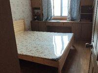 243马军巷北区4楼,96平,两室半二厅,家具家电齐全,2000/月长租优惠