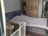 怡和家园19楼 一室半 家电齐全 拎包入住