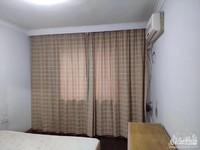 潜庄公寓3楼 一室半 中装 家电齐全