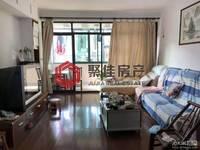 米兰花园116.54方三室两厅居家良装 无二税