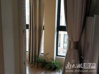 春江名城 单身公寓 精装 租1650元