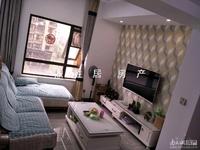出售翰林世家 3室2厅1卫精装 双学区 太湖路与仁皇山路交叉口