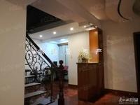 出售新世纪花苑 豪装5室3厅3卫 双学区 新华菜场旁