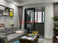 出售东湖家园6楼,现代风精装,价115万可协