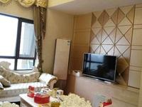 出售:翰林世家好房 精装修送全套家具家电,小两居室,采光好,拎包入住