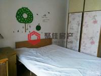 青塘小区55方两室一厅中等装修 租金1300