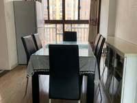 出租山水华府10楼环境好临河,家电齐全,房间、客厅都有空调,2500/月