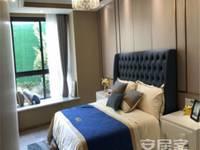 出售佳源都市3室1厅2卫95平米130万住宅