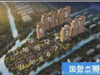 国贸仁皇 29楼 88平方 三室二厅一卫 有钥匙