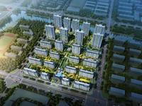 江南里带电梯,小户型大两房,养老投资的佳选!
