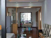 1194洗帚弄小区两室两厅,良好装修家电齐全,低价出售