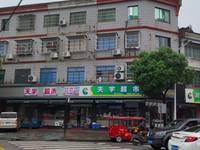 双林人民医院对面 1-4楼整幢出售