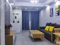 出售东湖家园精装房出售90平米98.8万住宅