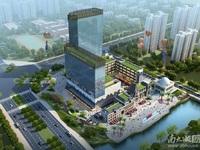 蓝城悦星广场,湖州下一个银泰城,商业综合体,回报率高