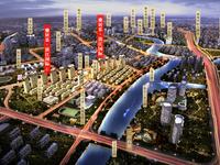 市中心凤凰版块 雅居乐 滨江国际 三房两厅 爱山小学 五中 公立幼儿园