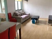 都市家园多层4楼 两室两厅 中等装修 满5唯一