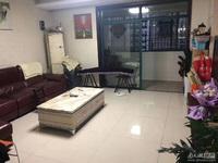 红丰丽佳园2楼 三室两厅 中等装修 独立车库 满五唯一