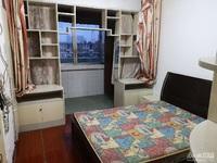 凤凰二村 6楼 两室两厅 中等装修 满两年