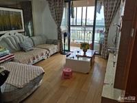 东部新城,卡丽兰花园,2室,景观房,自住精装,满2年业主换房