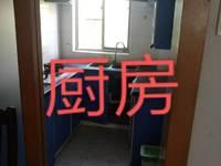 出租西白鱼潭小区2室1厅1卫55平米1600元/月住宅