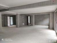悦山湖稀缺房源 洋房黄金楼层 120方,带车位 储藏室,215万