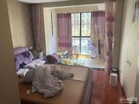 星汇半岛二期4楼 98平 三室二厅 精装 双阳台 128万 满2年