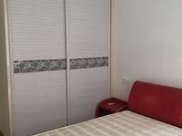 出租海王康山小镇 康山壹号3室2厅1卫100平米2000元/月住宅