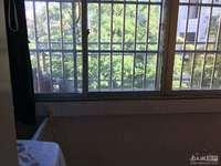 凤凰二村 50.7平小户型 黄金楼层3楼 普通装修 市中心地段 看房方便