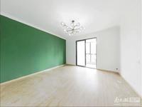 出售蜀山雅苑3室2厅2卫140.11平米,满两年,,临河采光刺眼全天无遮挡