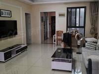 出售天元颐城3室1厅1卫91平米175万住宅