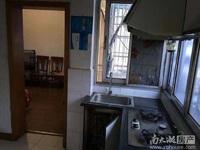 3257 红丰新村4楼/5楼 55平一室半一厅 良好装 家具家电1300