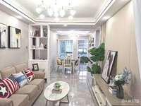 东湖家园4楼86平车库13平三室两厅全套全实木家具多层实木地板满二年122万