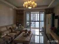 星汇半岛10楼125平130万,满两年精装。三室两厅一卫。