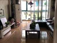 米兰花园4楼边套楼王位置118.25平三室二厅两卫带汽车库精装190万满2年