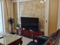 出售赞成学士府3室2厅1卫92.5平米192万住宅