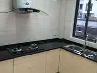 出租六合家园3室2厅1卫100平米2300元/月住宅