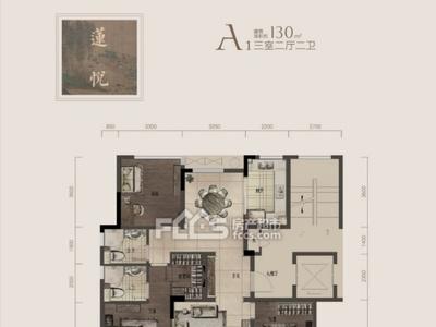 出售大家 仁皇府 九莲 3室2厅2卫131.56平米228.8万住宅