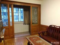 龙溪小区2楼,80平米,车库独立,三室二厅,老良装,家具家电齐,2000元/月