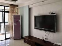 3273 米兰花园2楼/6楼 120平三室两厅一卫 精装 家具家电齐空调4台