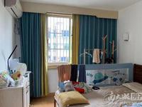 湖东小区 两室两厅 精装 满两年