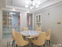 月河小区 黄金楼层 三室两厅 满两年 拎包入住