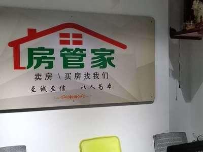 急售祥生悦山湖店面57.7平报价110万位置好年租金4万有钥匙