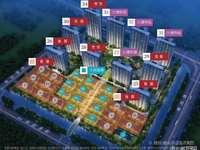 投资首选 浙北医学院旁,品质小区 93方,工抵房,120万,车位另售10万