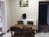 西白鱼潭两室一厅,中档装修,家电齐全,拎包入住,2楼