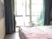 出售,龙溪小区2楼,东边套,61平二室二厅,