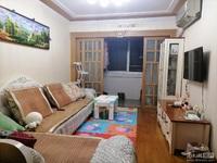 青塘小区,良好装修,二室二厅,位置好,价格协商,一看就中好房子。