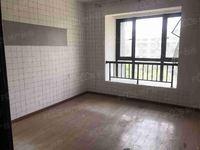 天元 颐城89平3室2厅毛坯142万