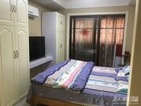 出售巴黎春天单身公寓精装修,31楼,31.5平方,70年产权可落户,有学位