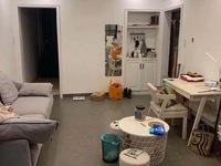 美欣家园稀缺小户型精装公寓,18年精装,43.39方,拎包入住,66.8万